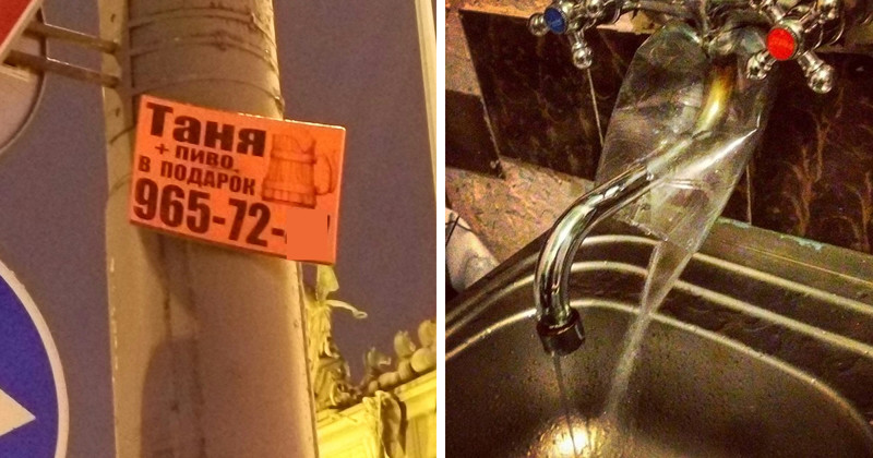 Любители халявы, которые не привыкли выкидывать деньги на ветер (23фото)