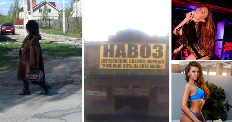 По следам «Реальных пацанов»: каково это — жить в Перми (28фото)