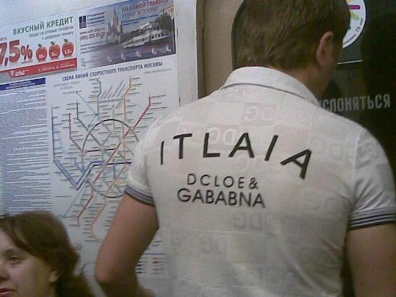 Модники из российского метрополитена (28фото)