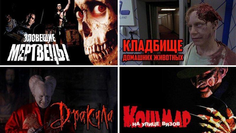 За кадром фильмов ужасов (17фото)