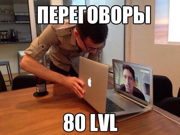 Мастера 80 lvl (14фото)