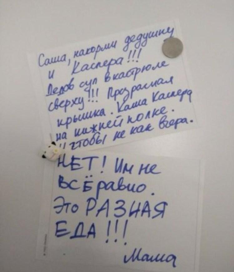 13 уморительных записок, которые встретишь только на холодильнике (13 фото)