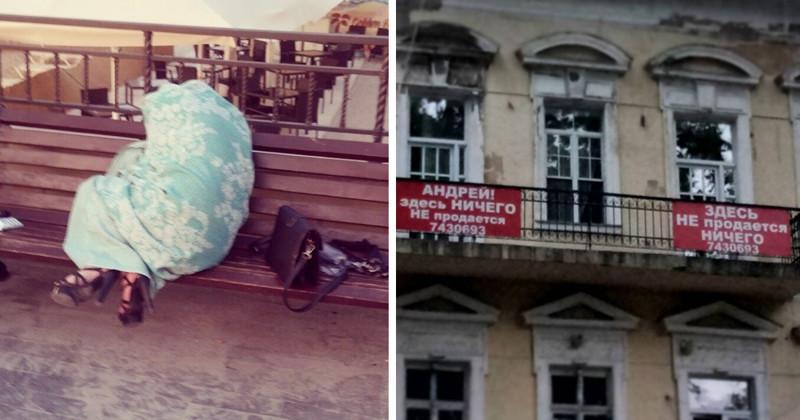 Странности, которые могли произойти везде, но случились почему-то в Одессе (22фото)