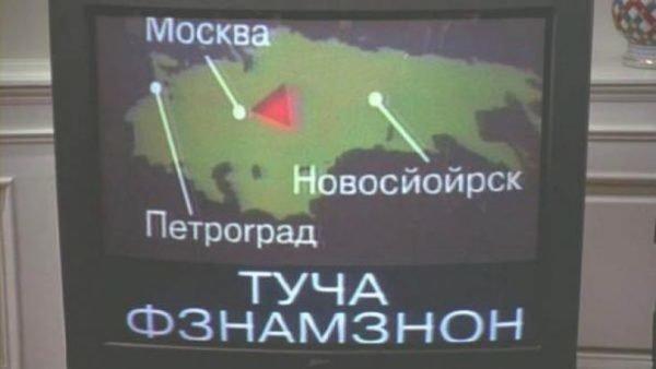 Моя твоя не понимай: 20 русских надписей в американских фильмах (19фото)