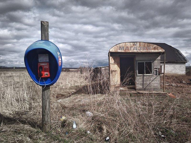 Позвони мне, позвони... Таксофоны и телефонные будки (43фото)