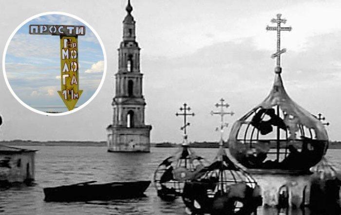 Российские города-призраки, в которых когда-то кипела жизнь (15фото)