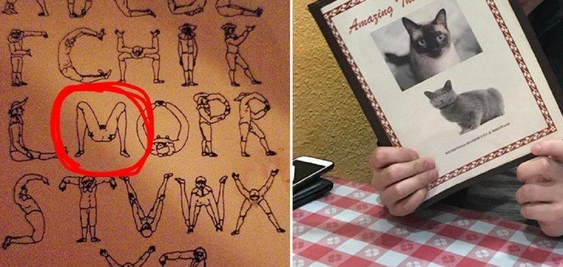 Худшие ресторанные меню (15фото)