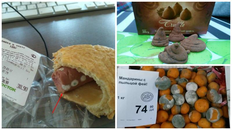Что я сейчас купил? Как обманывают супермаркеты (28фото)