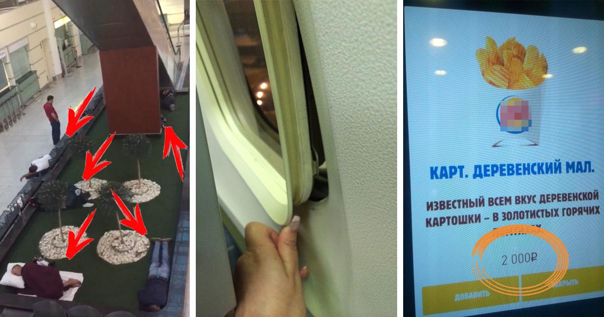 После просмотра этого поста вы больше никогда не сможете летать на самолетах (24фото)