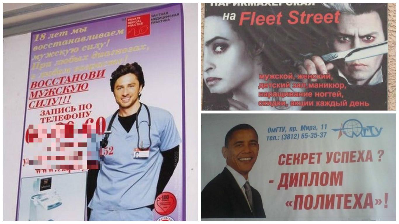 Вот как оказывается зарабатывают зарубежные знаменитости в России! (19фото)