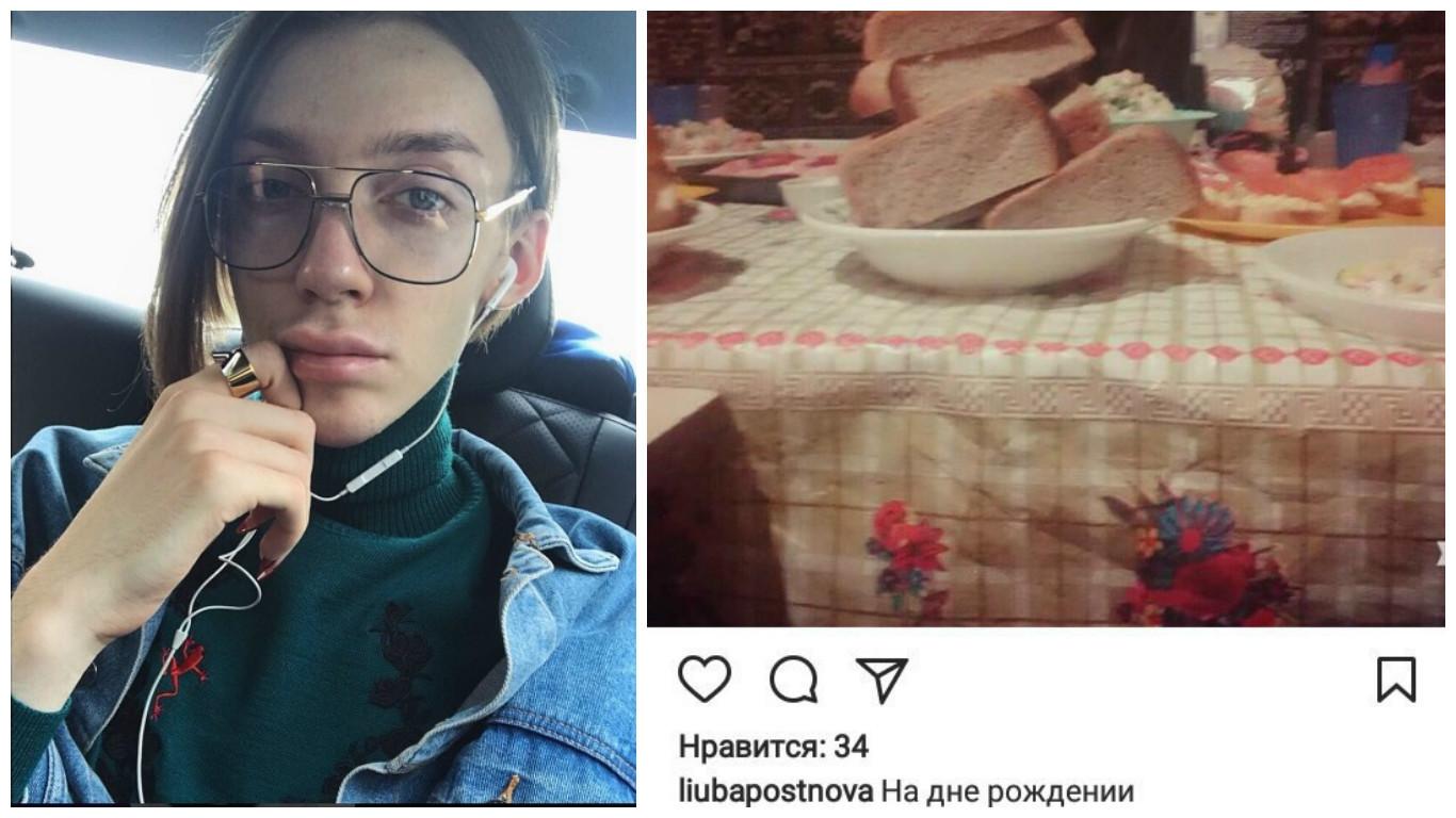 Instagram - болезнь 21 века (20фото)