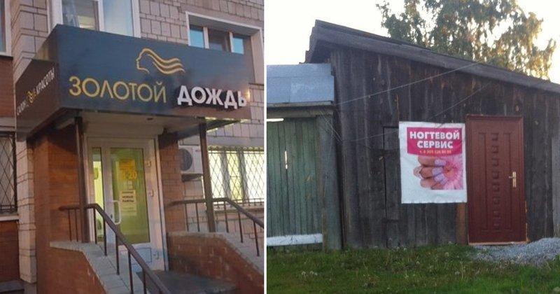 Они не стали работать на дядю и открыли свой бизнес. Получилось круто (27фото)
