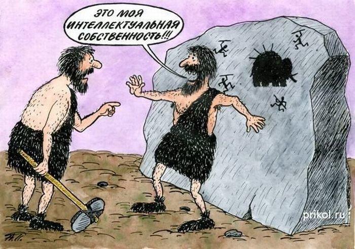 Доисторический юмор (19фото)