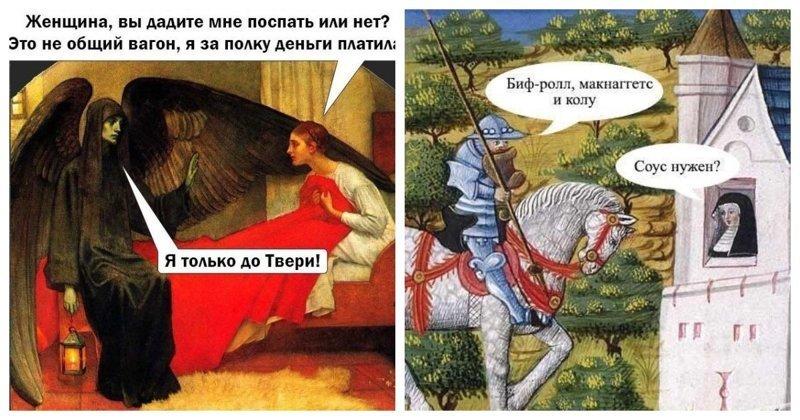 Страдающее Средневековье в наши дни (26фото)