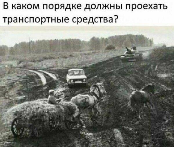 Умный юмор (39фото)