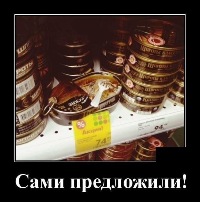 Демотиваторы о еде (18фото)