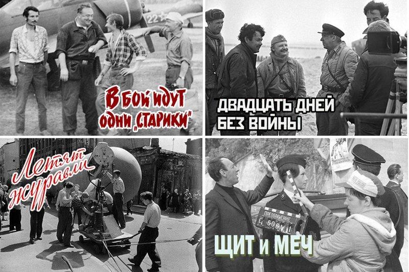 За кадром любимых советских фильмов (23фото)