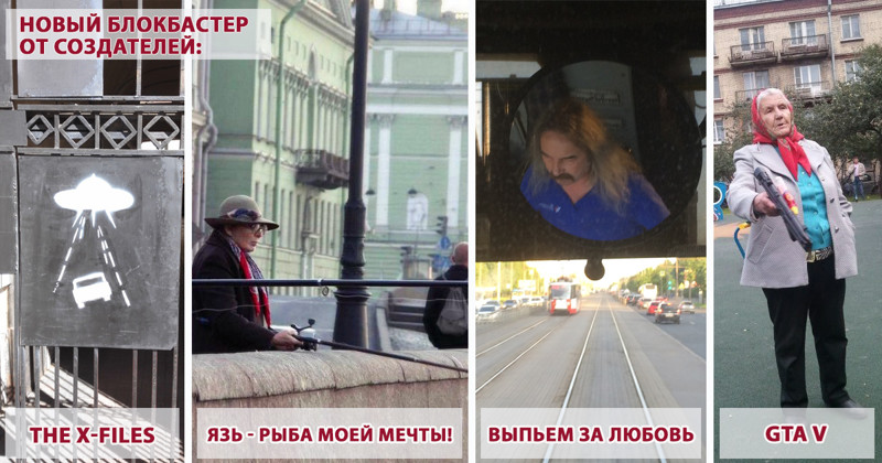 Культурная столица России не перестает удивлять (25фото)
