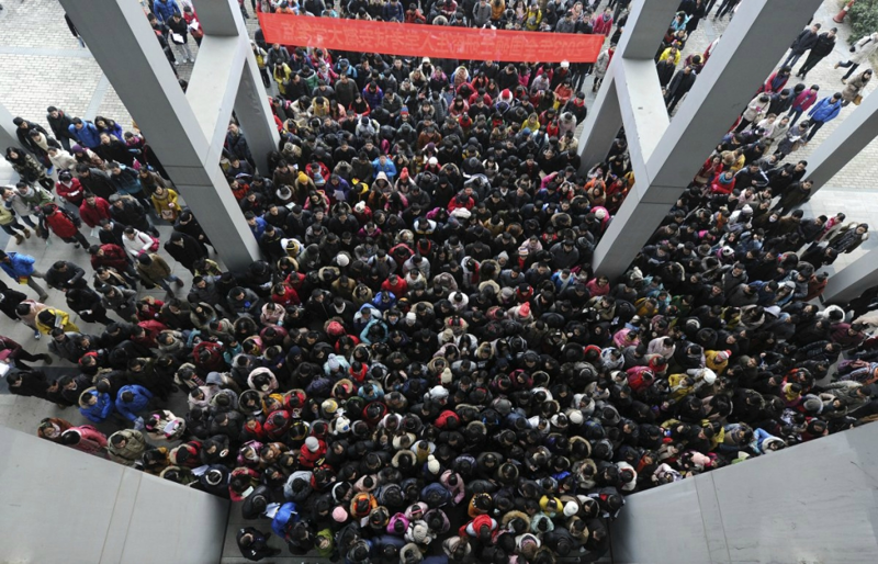 Перенаселённый Китай (20фото)