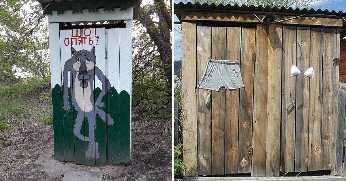 Сортир — это вам не просто туалет. Это, мать его, сортир! (19фото+2гиф)