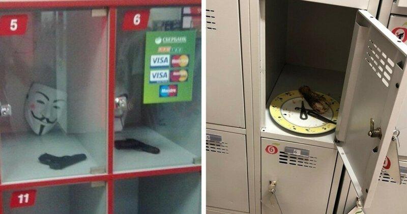 Невероятные камеры хранения, и то что в них оставляют (19фото)