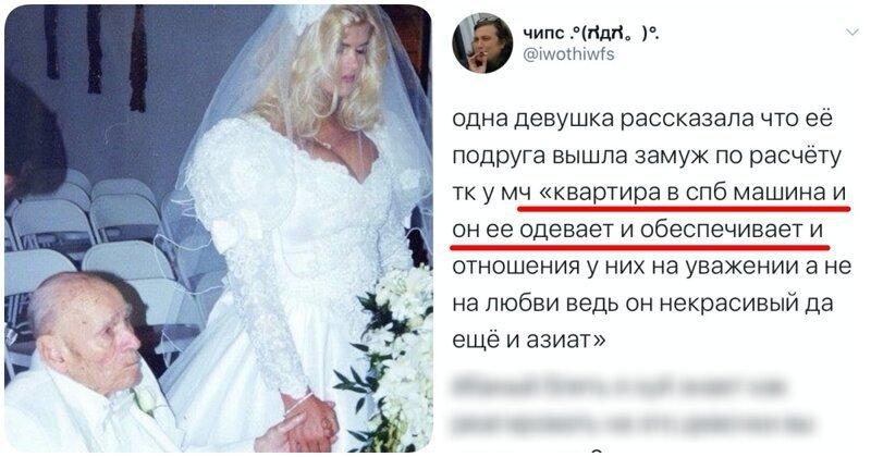 Вышла замуж по расчету: откровения женщин, которые используют мужчин (14фото)