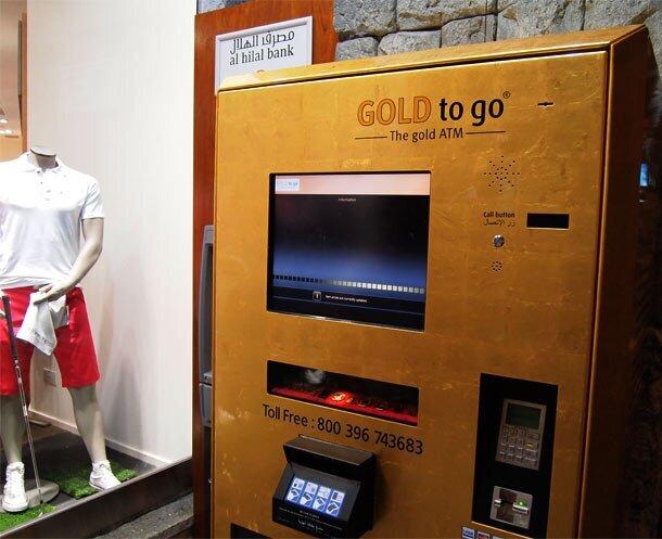 16 блестящих фактов о золоте, которые могут вас удивить (17фото)