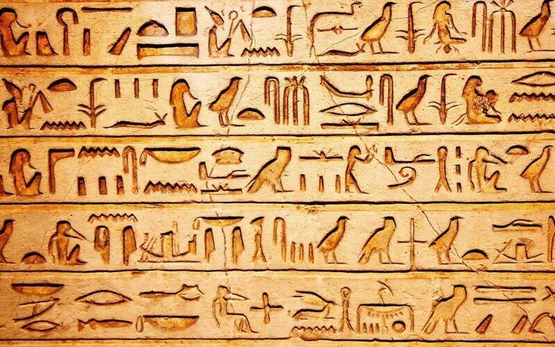 Откуда стало известно звучание древнеегипетского языка? - «Как и Почему» (3фото)
