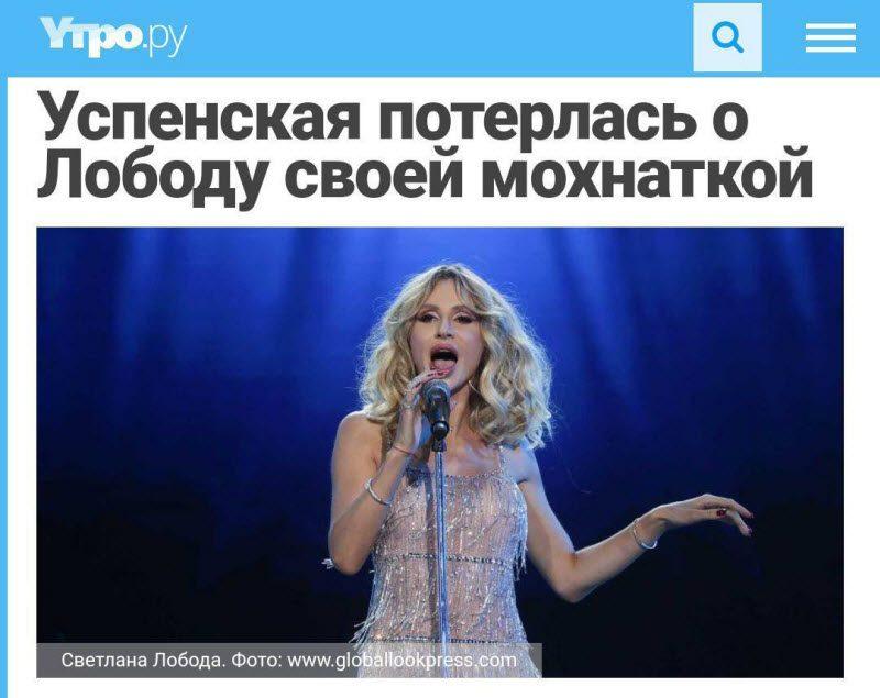 Ритм страны в заголовках электронных СМИ (27 фото)