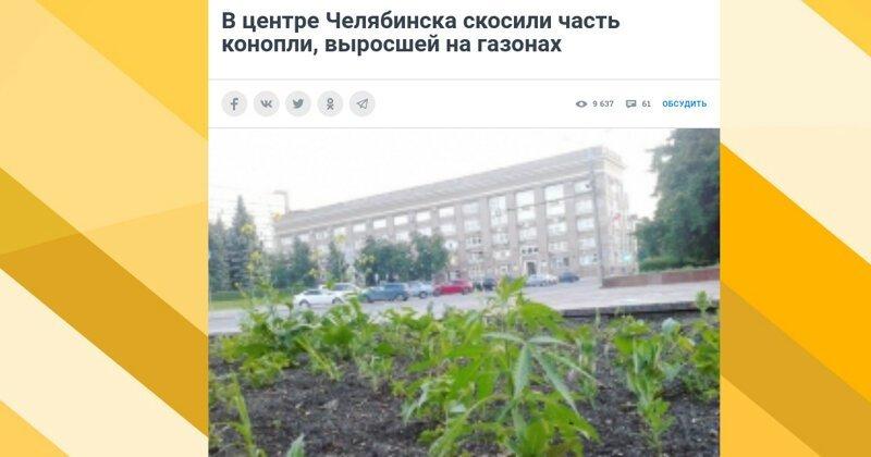 Челябинск слегка похож на... Челябинск (18фото)