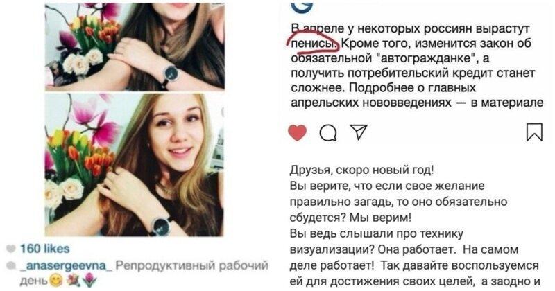 Репродуктивный рабочий день, от которого вырастут пенисы у россиян (21фото)