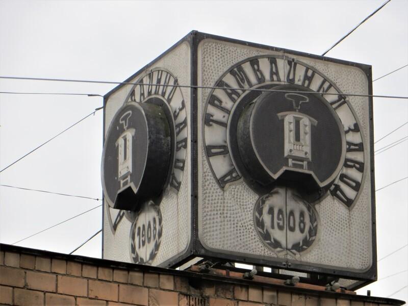 Трамвайно-ремонтный завод на Волочаевской (22фото)