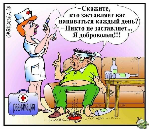 Жизненные карикатуры для поднятия настроения (47фото)