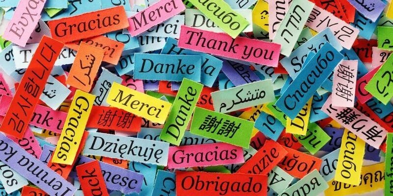 10 самых сложных языков (11фото)