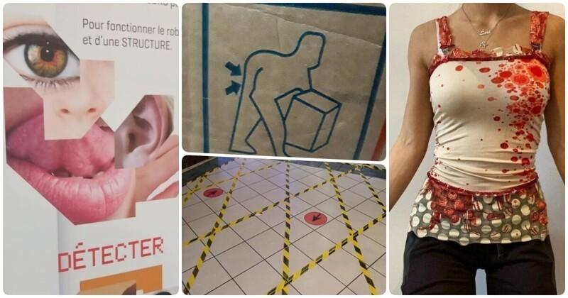 26 тупых идей от горе-дизайнеров, которые обернулись провалом (27фото)