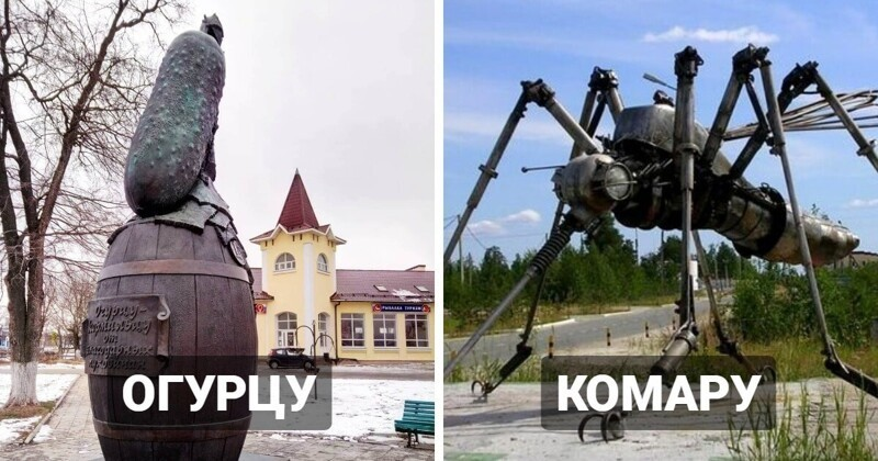 Оригинальные памятники России, посвящённые неожиданным персонажам (14фото)