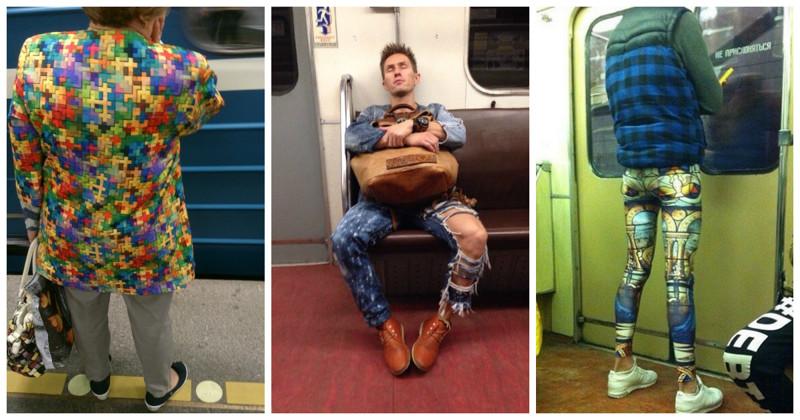 Модные люди в метро: осторожно, здесь может быть ваша фотография! (28фото)