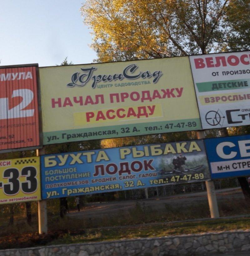Шедевры провинциального маркетинга (30фото)