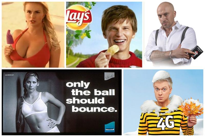 Российские звезды в рекламе - кто и что рекламирует и сколько за это получает (19фото)