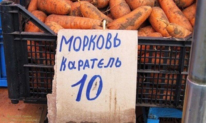 Ценники из магазинов, которые заставят вас смеяться и недоумевать (27фото)