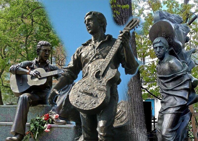 Памятники Владимиру Высоцкому (52фото)