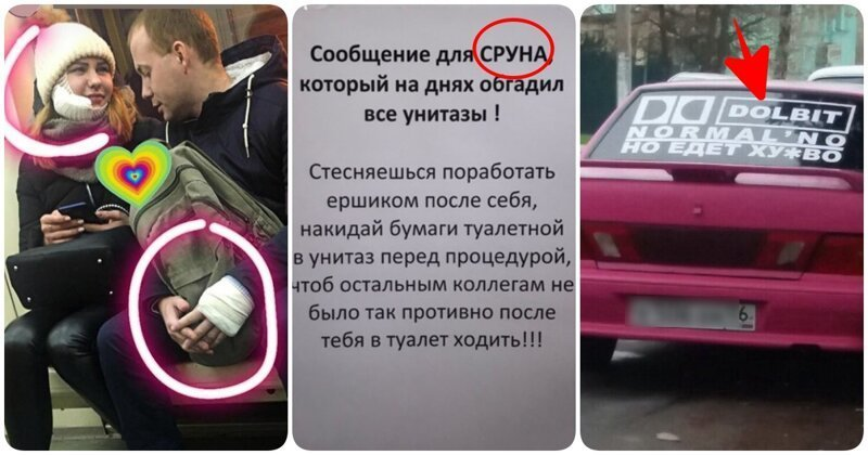 15 самобытных фото, наглядно показывающих, что умом Россию не понять, аршином общим не измерить (16фото)