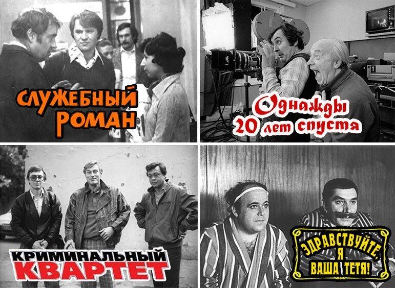 За кадром любимых советских фильмов (17фото)