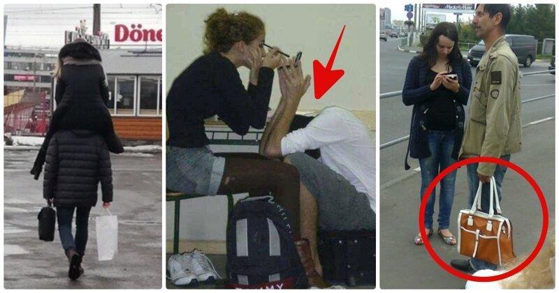 17 бесхребетных подкаблучников, которых вы легко узнаете по женской сумочке (18фото)