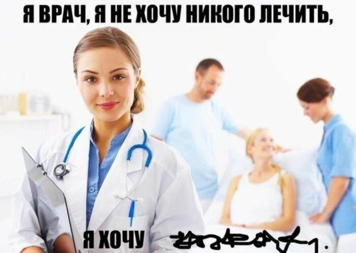 Про почерк врачей (18фото)