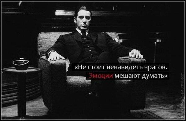 Цитаты мудрых людей (17фото)