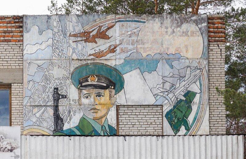 Забытые военные части (40фото)
