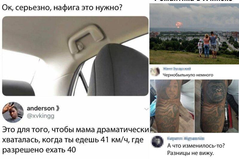 20+ постов, которые запомнились благодаря искрометным комментариям (23фото)